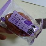 亀屋 - むらさき芋