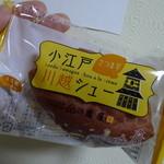 亀屋 - さつま芋