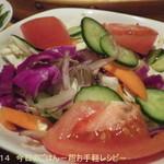 34962631 - サービスの生野菜