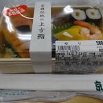 京樽 - 上方鮨『ゆり』(626円)