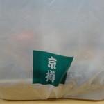 京樽 - 手提げ袋