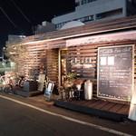 CAFE&BAR DALL - CAFE&BAR DALL 2015年2月