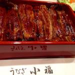 34966973 - 桜 ¥5940
