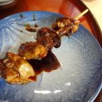 Saikyougenya - 肝焼き