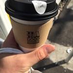 ビー ア グッド ネイバー コーヒー キオスク - フレンチプレス