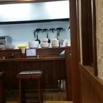 お多福食堂 -