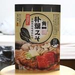 角一 - 朴葉味噌21