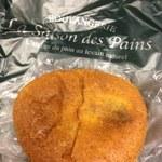 ラ セゾン デ パン - キーマカレーパン