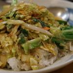 飛竜 - 裏メニューという野菜炒めごはん、激ウマ。