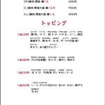 広島風お好み焼 きゃべつ屋 - 料理写真: