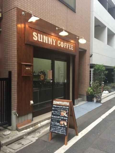 サニー コーヒー - SUNNY COFFEE