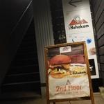 cafe Hohokam - 2階に上る前の看板
