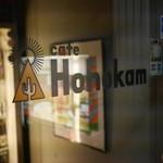 cafe Hohokam - 入り口