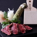 ゆずりは - 料理写真:鯖節タレが自慢『蒲原牛の炙りステーキ ~本山葵と土佐醤油~』