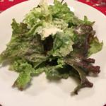 欧味食卓サラマンジェ・ガラ - パルメザンチーズのかかったグリーンサラダ