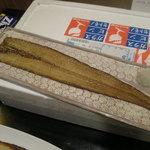 日本酒バー オール・ザット・ジャズ - こちらも名物の「太刀魚醤油干し」。長さ60㎝。