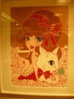 日本酒バー オール・ザット・ジャズ - 壁を飾るイラスト。