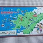 道の駅 白崎海洋公園 - 由良町観光マップ