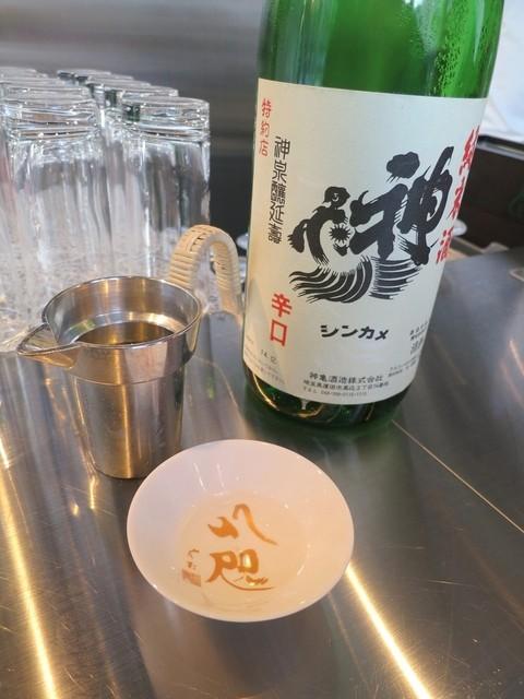 純米酒専門YATA 名古屋伏見店 - 次は熱燗でいただきましょう
