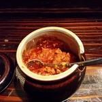 福仙楼 - 辛味噌