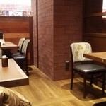 倉式珈琲店 イオンモール北戸田店 - デーブル席