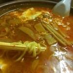 萬福食堂 - タンタンメン