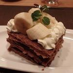 Maison de h-l'E´ridan - バナナとチョコレートのミルフィーユ