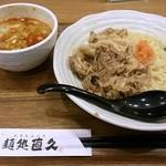 麺処直久 -