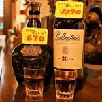 酒山田や スタンドパブNARU - 2014.12 ロイヤルサルート21年(670円)、バランタイン30年(1,290円)