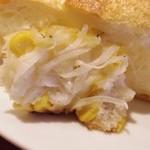 Zero - コーンと玉ねぎのパン