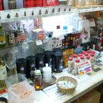 フレッシュロースター 珈琲問屋 - 珈琲スタンドのコーナー