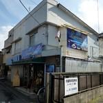 エジプシャンレストラン&カフェ スフィンクス -