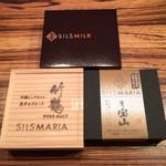 34990275 - 公園通りの石畳 (シルスミルク)・竹鶴ピュアモルト・本格芋焼酎