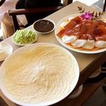 中国料理 皇苑 - 北京ダック1