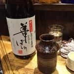 地酒蔵大阪 - 華ばしり♪