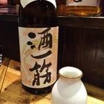 地酒蔵大阪 - 酒一筋♪