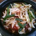 韓国石鍋 ハコイチ -