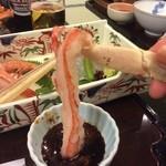 ホテル 金波楼 - うまー(≧∇≦)
