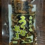 34998378 - うつぼ揚煮 400円
