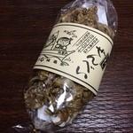 道の駅 白崎海洋公園 - いわしせんべい 1080円