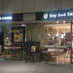 スープ・ストック・トーキョー - べーグル&べーグル六本木店とスペースシェア