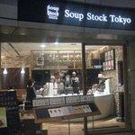 スープ・ストック・トーキョー - エントランス