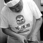 手打蕎麦おかむら - 高橋邦弘氏の蕎麦会