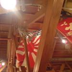 中野ウロコ本店 -