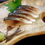 烏帽子 - 炙りシメさば(480円)