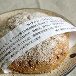山里の自然なパン エンゼル -
