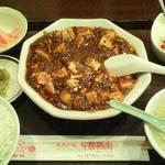 中國酒家 - ランチ~麻婆豆腐~