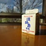 麺乃匠 いづも庵 -