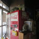 後藤食堂 - 懐かしい自販機