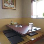 藤ヶ丘食堂 - 座敷